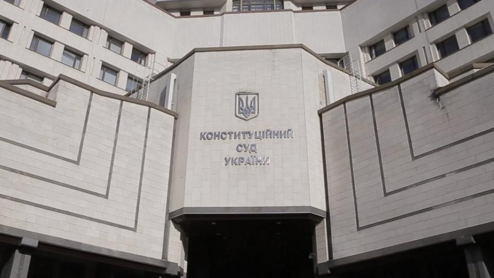 Соцзахист чорнобильців: КСУ розгляне конституційність закону