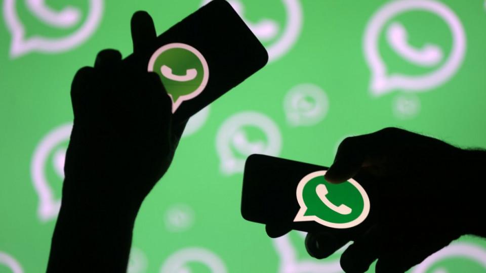 Популярный мессенджер прекратит работу на некоторых смартфонах: что известно
