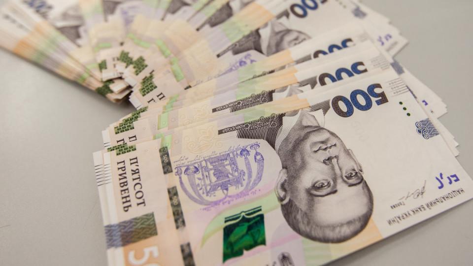 Вгосударстве Украина фиксируют рост задолженности позарплатам: какие области лидируют