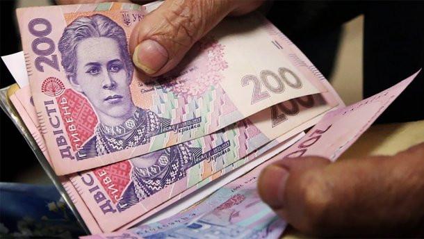 Украинцам обещали своевременную выплату идоставку пенсий