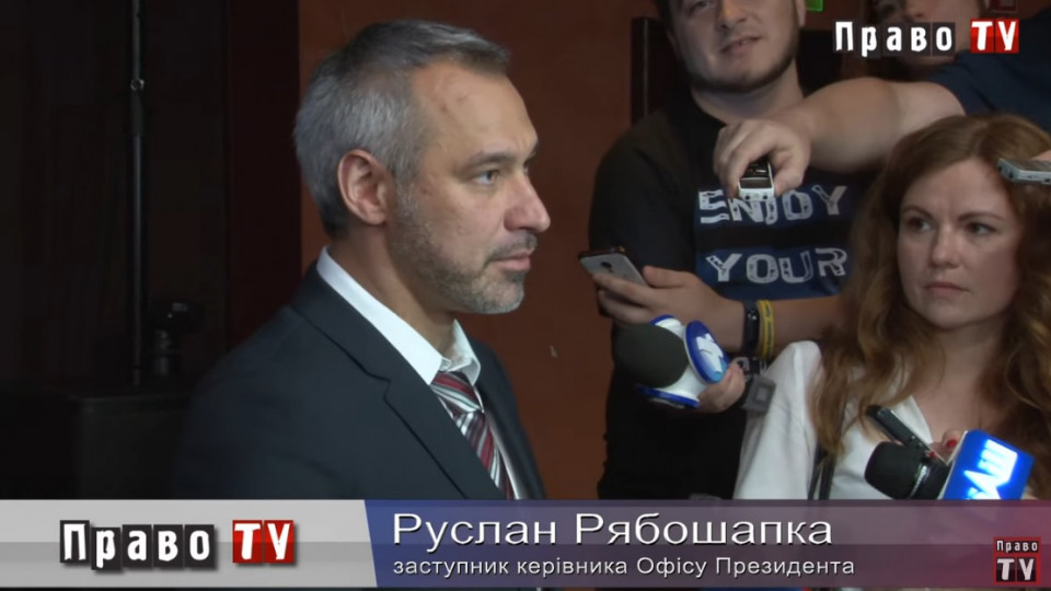 Руслан Рябошапка про «правки Лозового», суди та посаду генпрокурора, відео