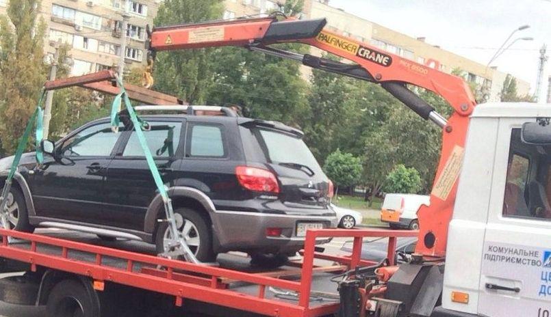 Эвакуация машины в Киеве: водителям разъяснили важные моменты / Авто /  Судебно-юридическая газета