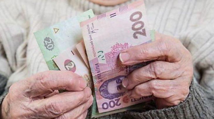 Какие рассчитать пенсию предпенсионная переподготовка возраст