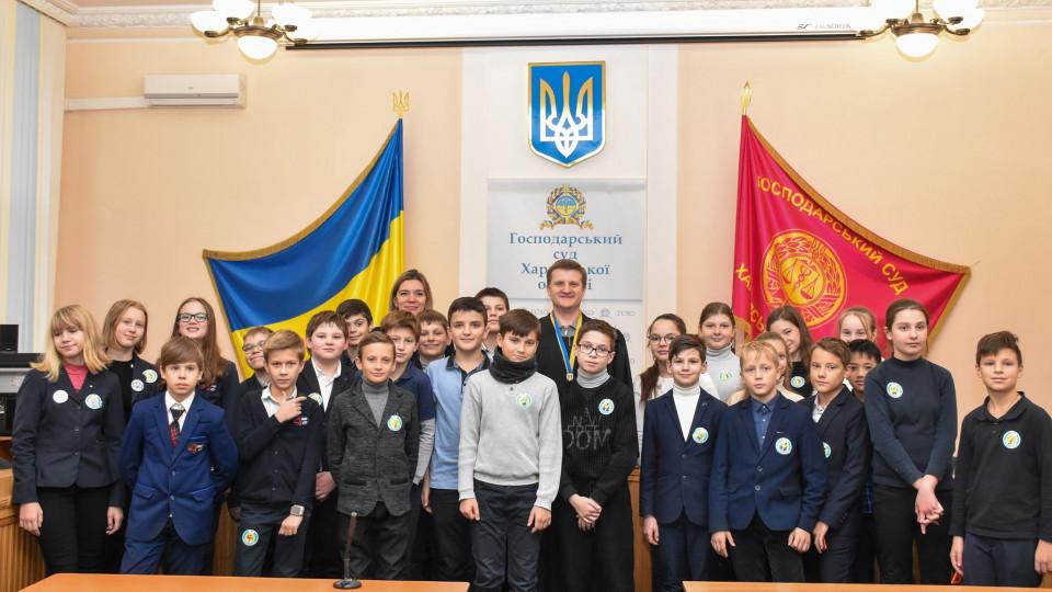 У Господарському суді Харківської області провели «Урок справедливості» для школярів