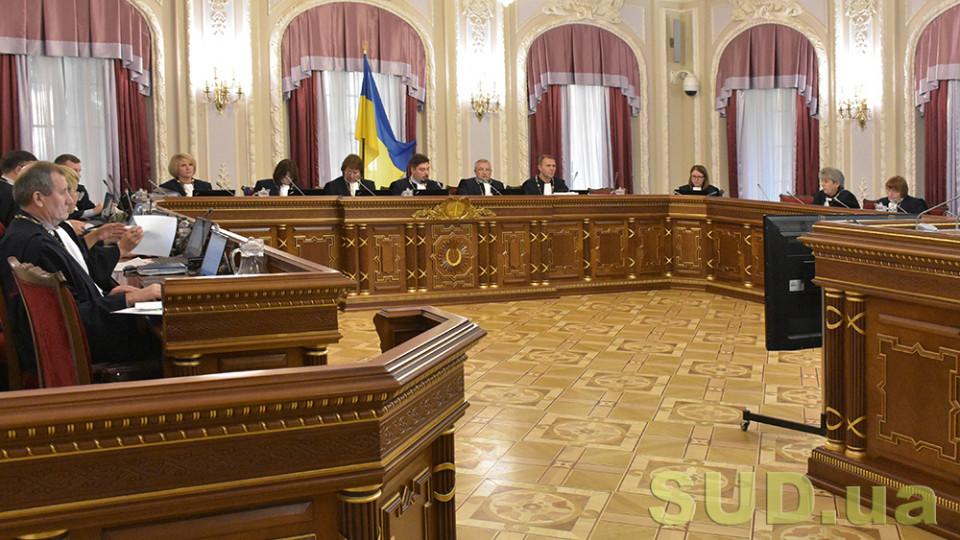 Велика Палата ВС визначилась з питанням представництва у справах за участі ВРП