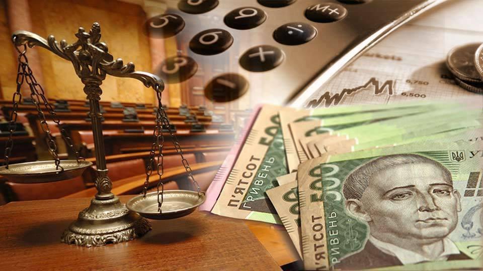 Судьи начали получать новое вознаграждение из расчета 30 и 50 прожиточных минимумов