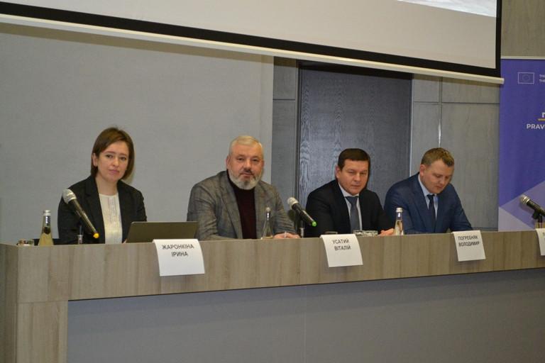 Удосконалення у сфері банкрутства: аналіз процедур обговорили на конференції у Харкові