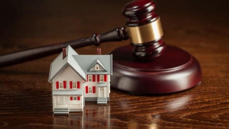 Хто є добросовісним набувачем нерухомого майна: позиція Верховного Суду