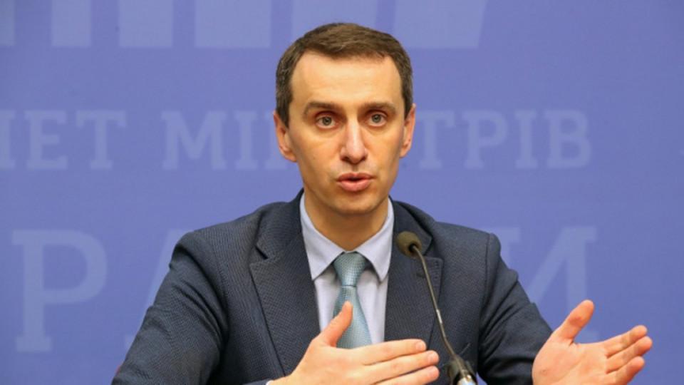 МОЗ назвало умову завершення карантину 24 квітня