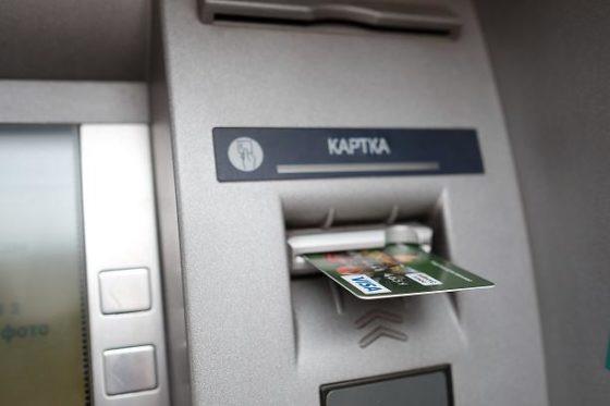 Исчезнут ли в Украине банкоматы: Нацбанк протестирует нововведение
