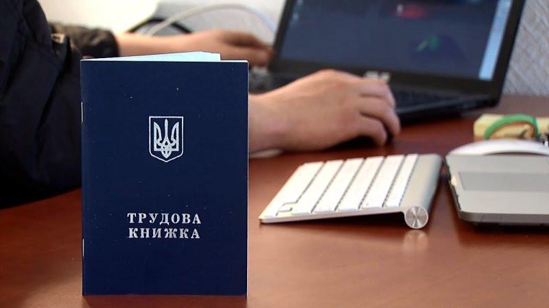 Кандидаты в судьи будут подавать послужной список вместо трудовой книжки