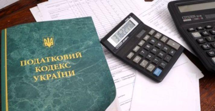 Зміни у питаннях стягнення податкового боргу: нововведення Закону №466 щодо  податкової реформи / Публикации / Судебно-юридическая газета
