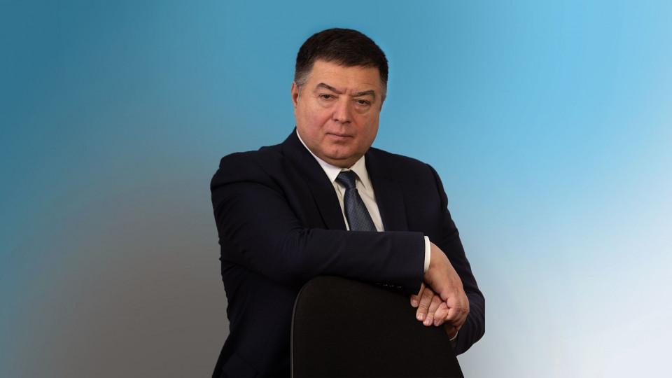 Голова Конституційного Суду України Олександр Тупицький: «Інститут конституційної скарги: мета, передумови виникнення, сучасний стан та перспективи»