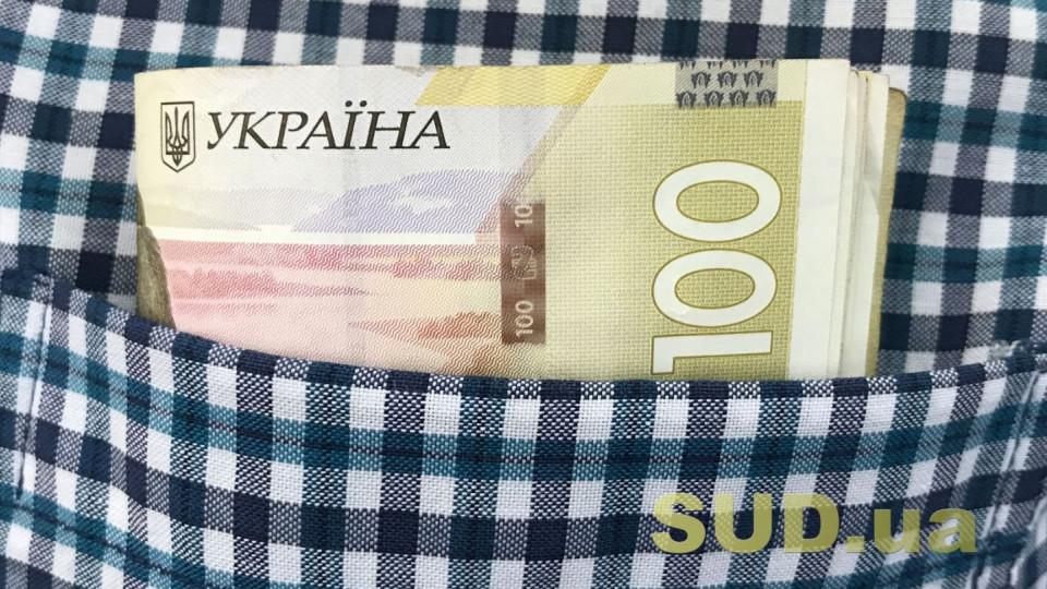 Виплата заборгованості по нарахованих сумах пенсії на підставі рішень суду: суд визнав нечинним порядок Кабміну