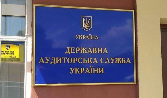 Миколаївські аудитори виявили 243 мільйони непродуктивних витрат