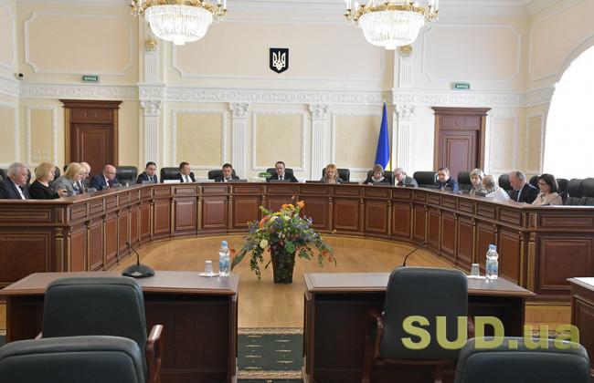 ВРП розглядає матеріали щодо призначення та звільнення суддів