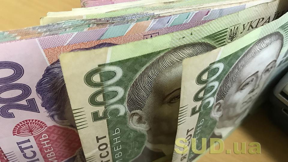 Зарплаты в Украине: кто получает больше 50 тысяч