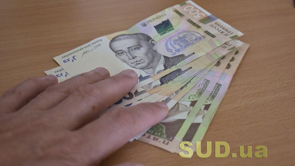 Пенсия в Украине: в 2021 году выплат лишат тех, кому не хватает стажа