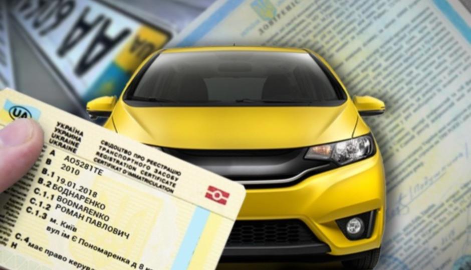 Які правові наслідки скасування довіреності на відчуження автомобіля: роз'яснення КЦС ВС