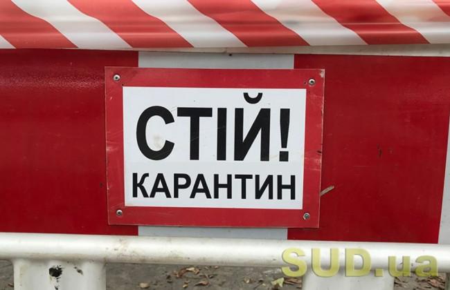У Зеленского сообщили, когда будут рассматривать вопрос локдауна