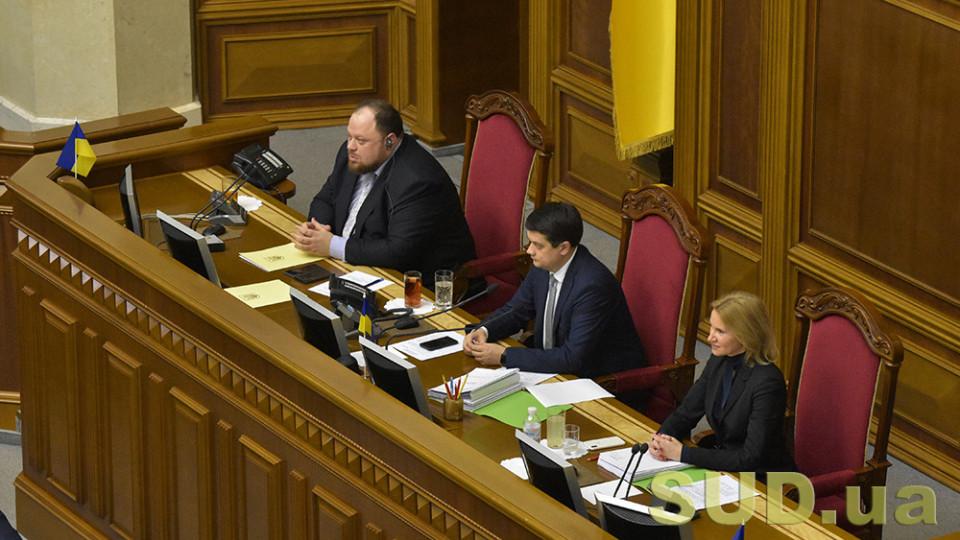 Верховная Рада вернула уголовную ответственность за ложь в декларациях