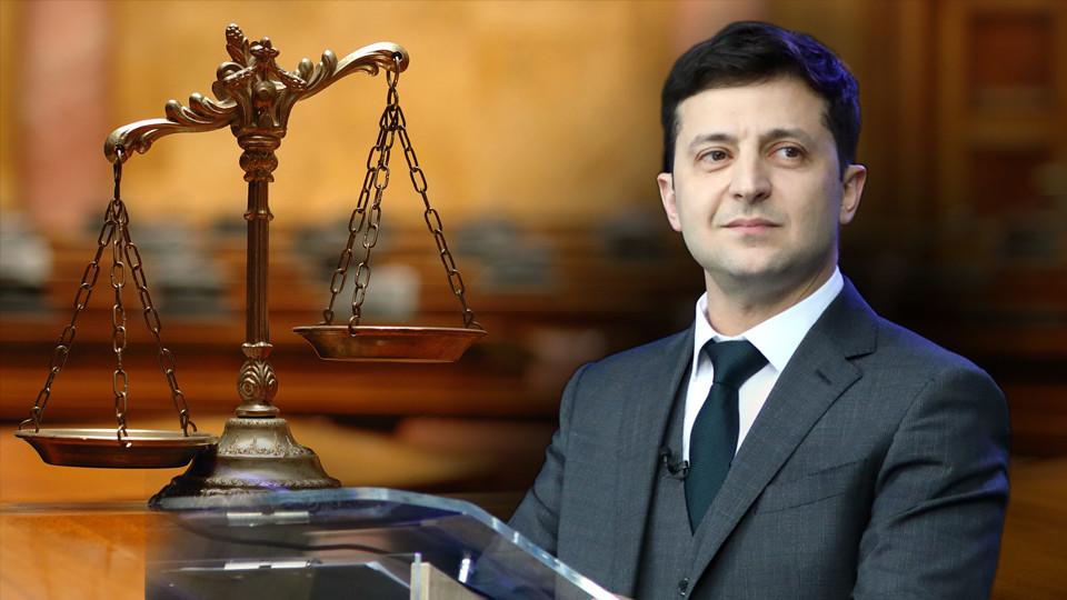 Зеленський підписав указ про призначення суддів
