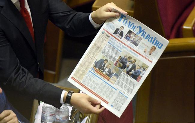 Закон про створення Бюро економічної безпеки опублікували