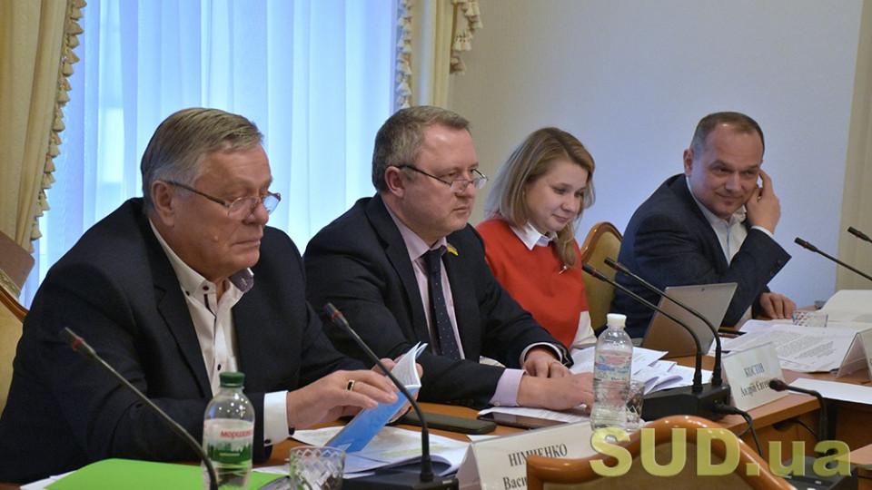 Как Комитет поправил судебную реформу Зеленского