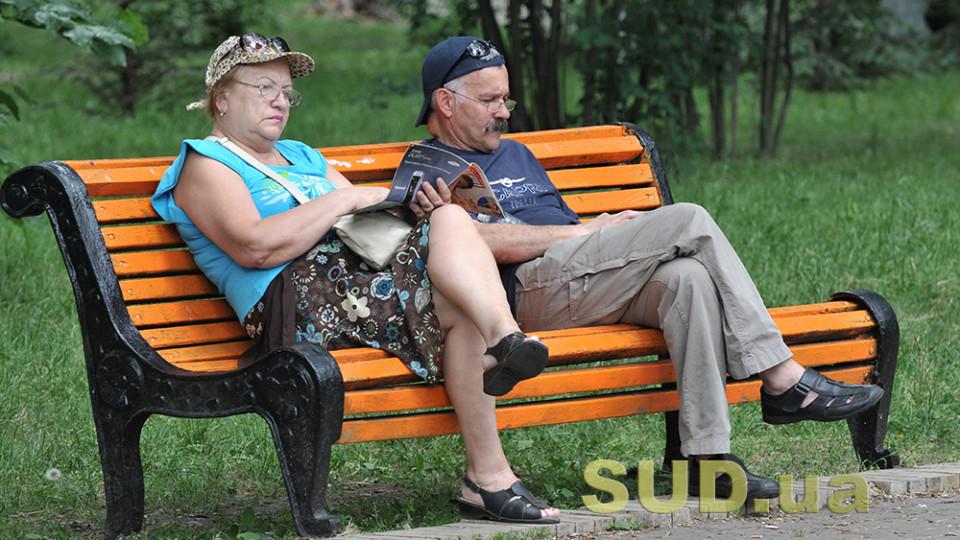 В Украине изменятся требования к пенсионному возрасту