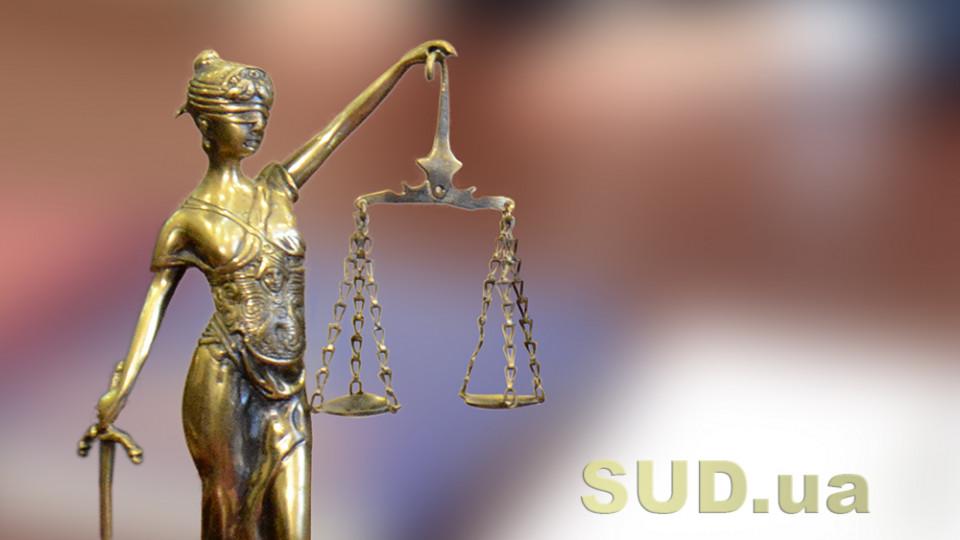 Виконавці відкривають провадження без перевірки факту оскарження постанови про накладення штрафу: до чого це призводить
