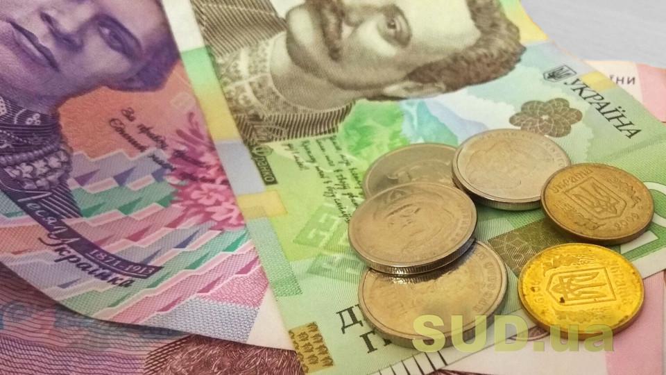 Кто в марте получит прибавку к пенсии с 1 минимальный стаж для назначения пенсии с 2024