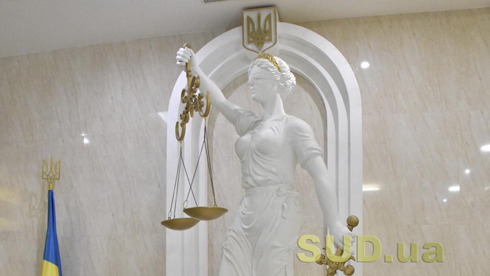 Звільнення від кримінальної відповідальності у зв'язку з передачею на поруки трудовому колективу: позиція ВС