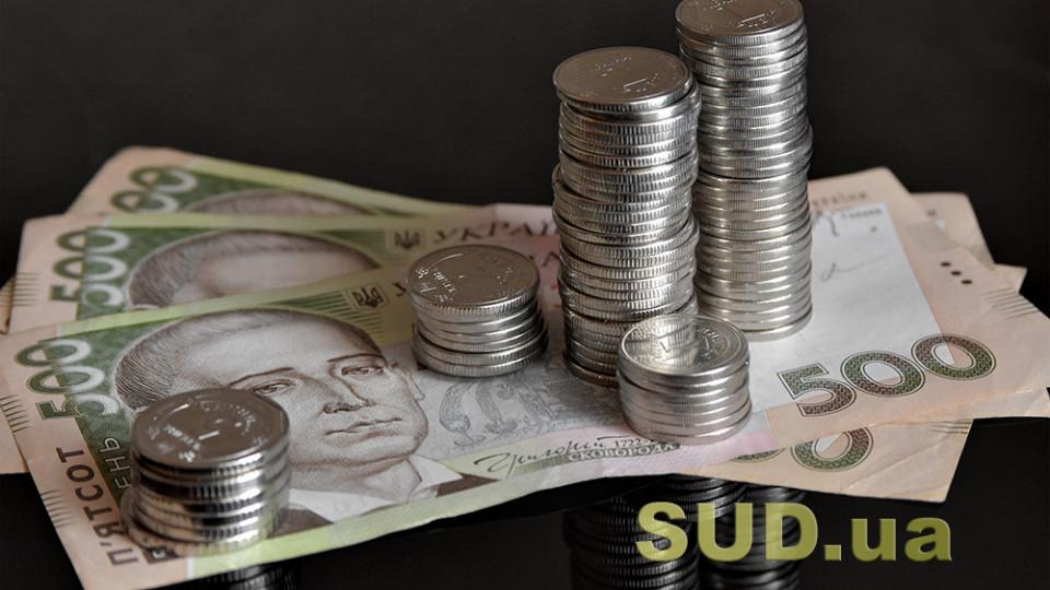 Індексацію пенсій розпочнуть із 1 березня: Уряд затвердив Постанову