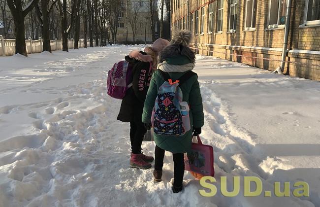 Стало известно, перейдут ли школы Киева на удаленное обучение