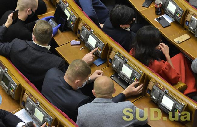 В Верховной Раде решили бороться с коллаборационистами: важные законопроекты