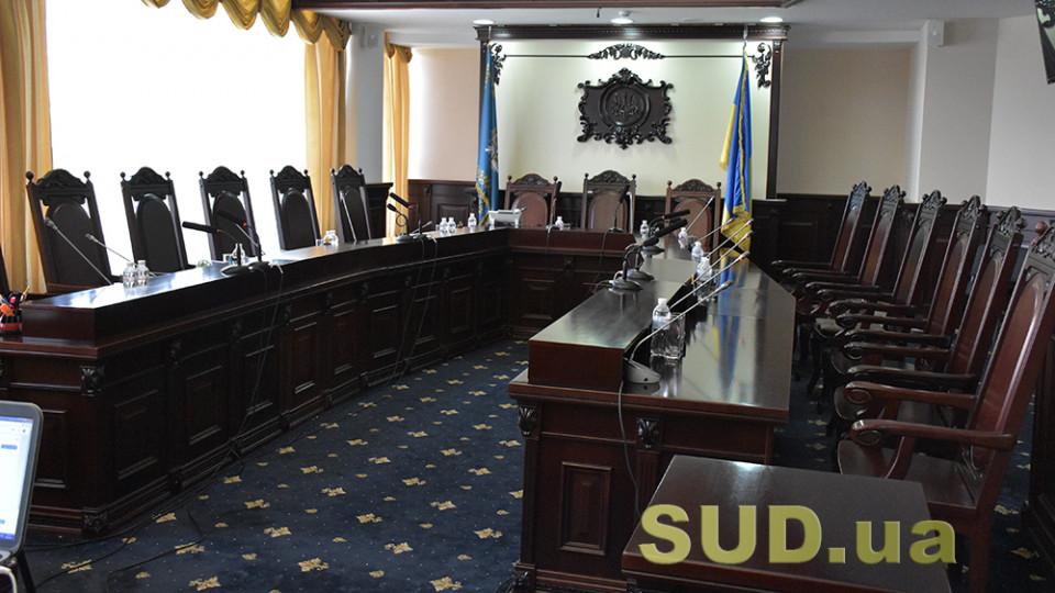 Верховная Рада сделала шаг к запуску ВККС: законопроект 3711-д поддержан депутатами