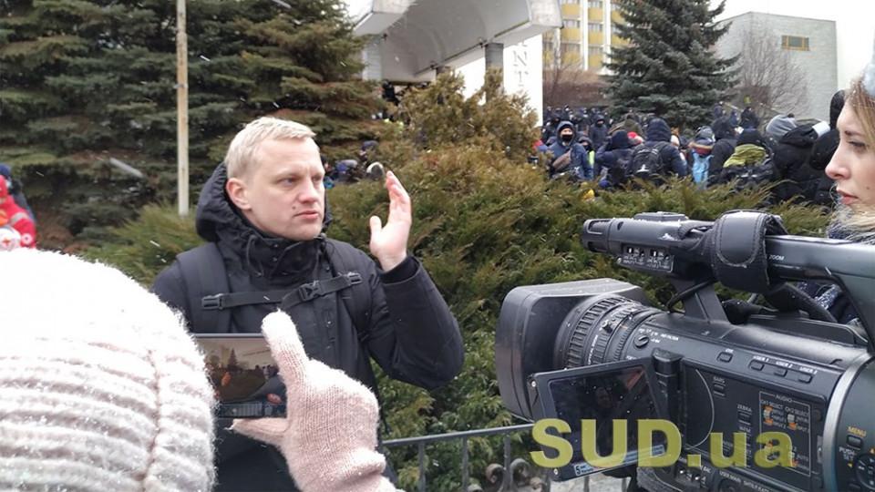 Что происходит перед Съездом судей Украины: фоторепортаж