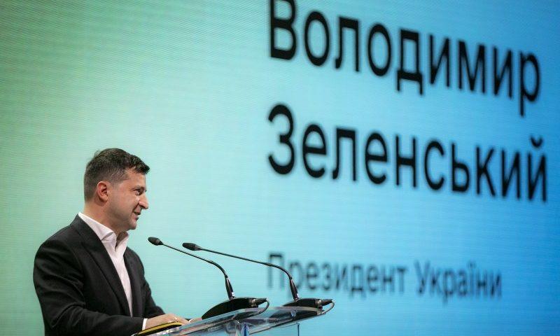 Зеленський запропонував свою версію електронного правосуддя: чи будуть чекати впровадження ЄСІТС