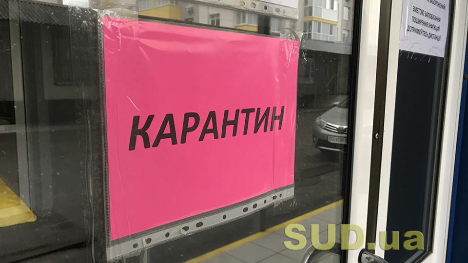 В Киеве вводят локдаун с 20 марта что нужно знать