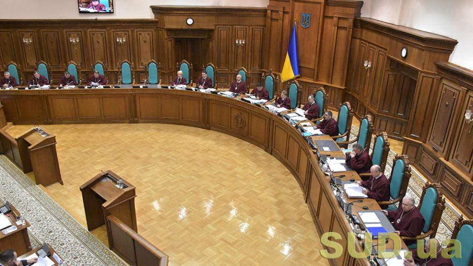 КСУ ухвалив рішення щодо мінімального розміру пенсії чорнобильців