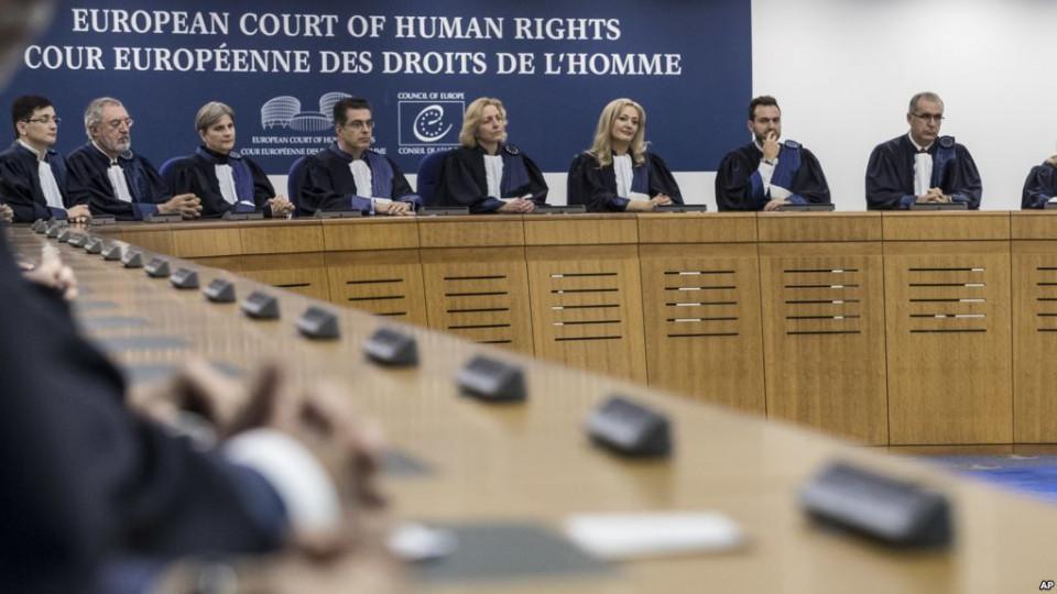 Стецов против Украины: что думает ЕСПЧ о запрете выездов за границу