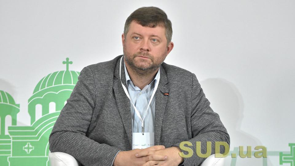 Корниенко: С 1 сентября люди смогут пройти через налоговую амнистию, отдав экономике важные внутренние ресурсы