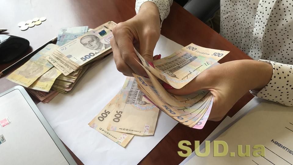 Депутати не змогли дійти згоди у питанні підвищення пенсій та стипендій