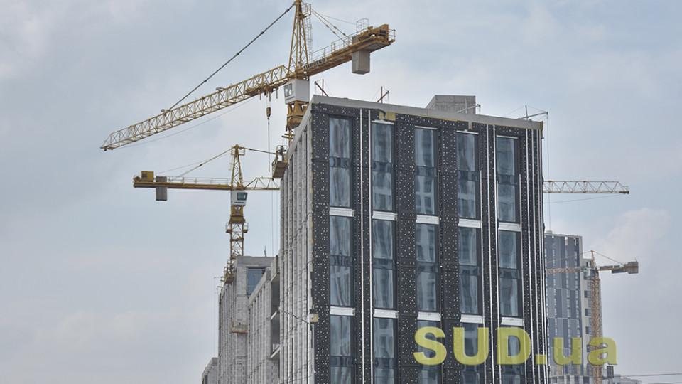 Забудовник не зможе продавати всі квадратні метри, доки будинок не здадуть в експлуатацію: що схвалила Верховна Рада