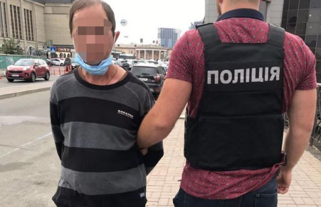 У Києві педофіл напав на дівчинку в шкільному туалеті