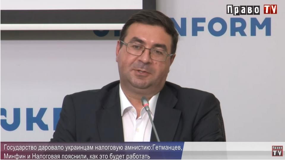Налоговики арестовали средства украинца, который купил автомобили, не подтвердив источник дохода