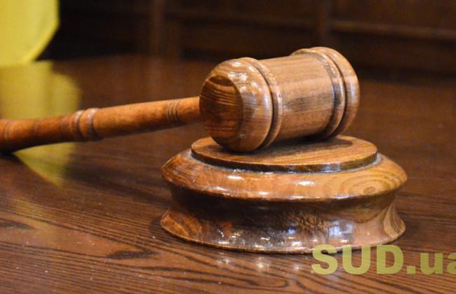 Коли період навчання у закладі освіти зараховується до пільгового стажу: рішення суду