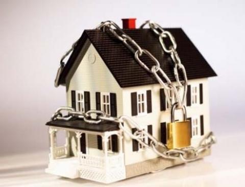 исполнительное производство арест недвижимого имущества было