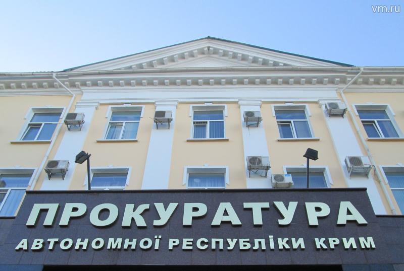 Судом задоволено позов прокуратури АР Крим про стягнення з російської авіакомпанії понад 10 млн грн