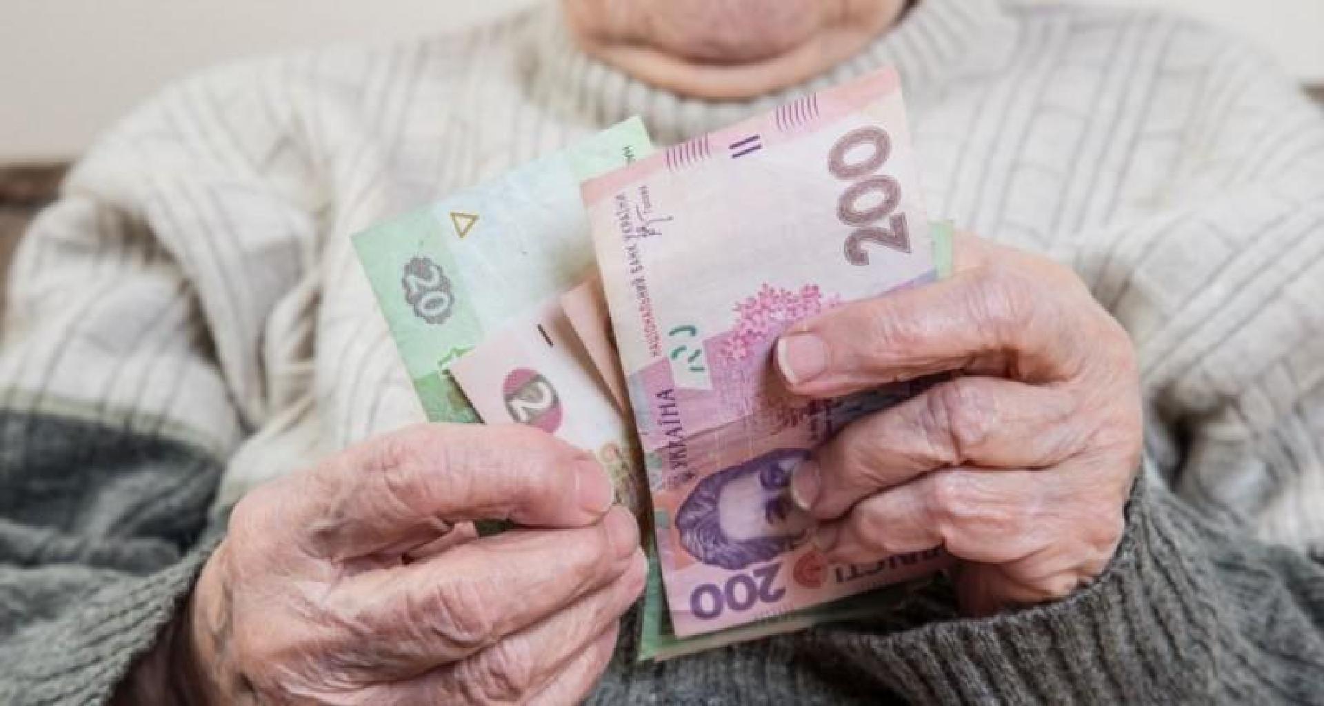 Минимальная пенсия в санкт-петербурге 2017 1 квартал